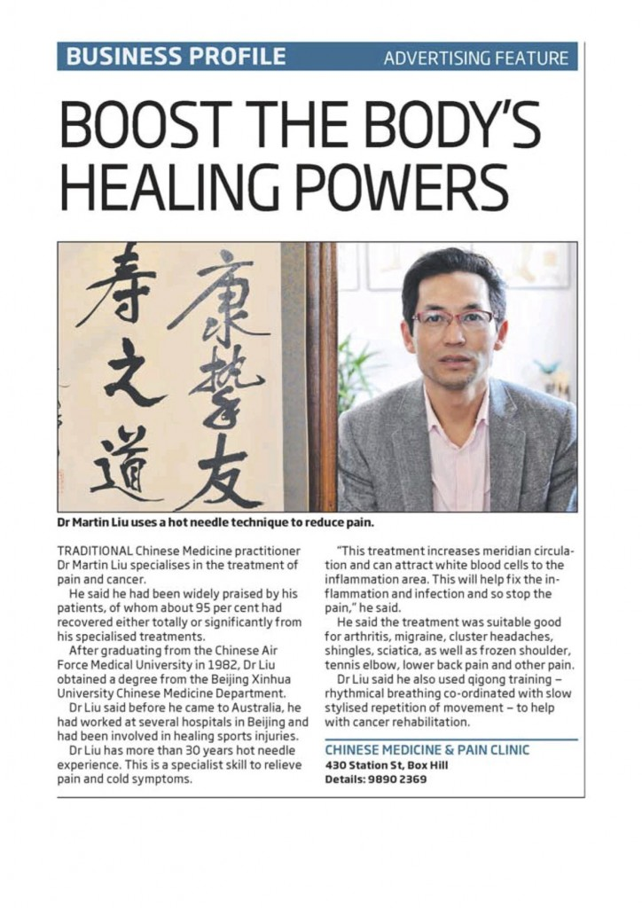 Dr-Liu-Leader-Article